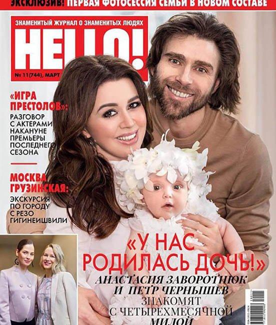Анастасия и Петр с Милой