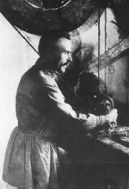 Василий Петрович Звездочкин